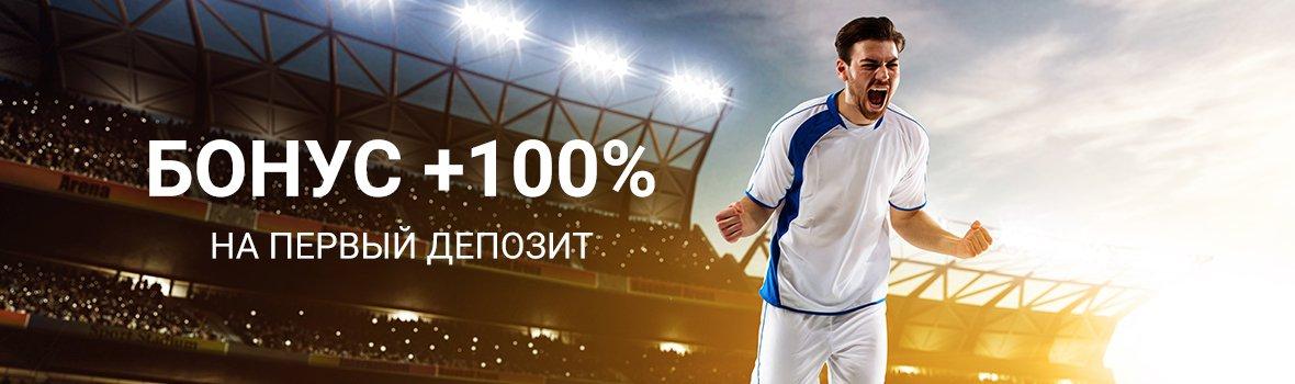 parimatch бонус 2500 рублей