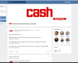 cash bot телеграмм