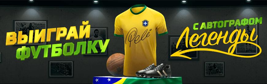 Леон футболка Pele