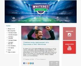 whitebet отзывы и прогнозы