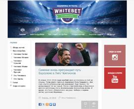 whitebet отзывы